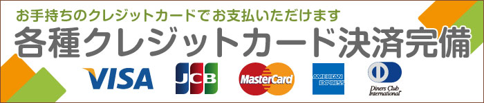 credit-ban