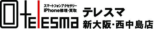 テレスマ 新大阪・西中島店 iPhone修理